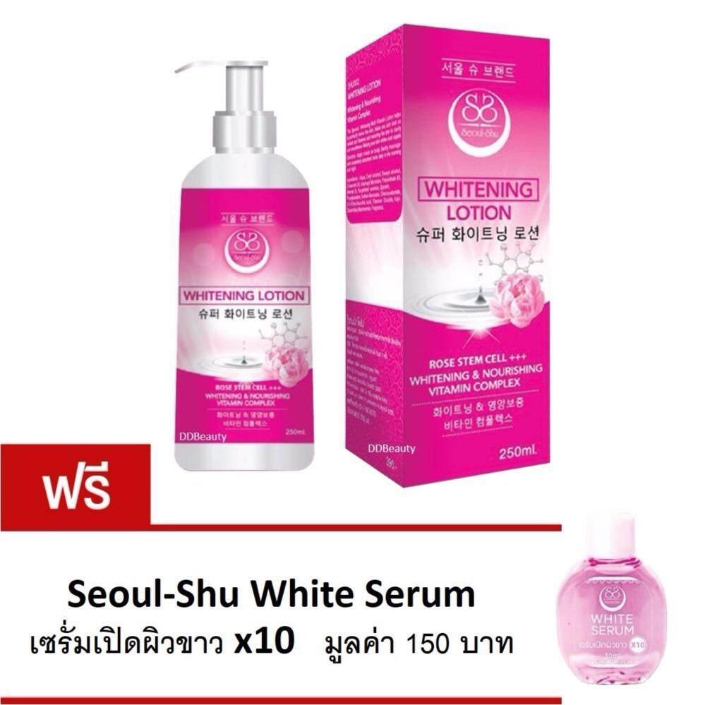 ราคา Seoul Shu Super Whitening Lotion 250Ml โลชั่นบำรุงผิวขาวโซลชู เป็นต้นฉบับ