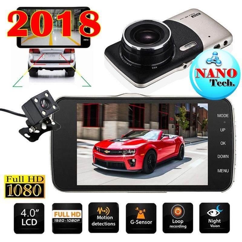 Nanotech 2018 กล้องติดรถยนต์กล้องหน้า พร้อมกล้องหลัง NEW 4.0 Inch Car DVR Camera Full HD 1080P With rearview
