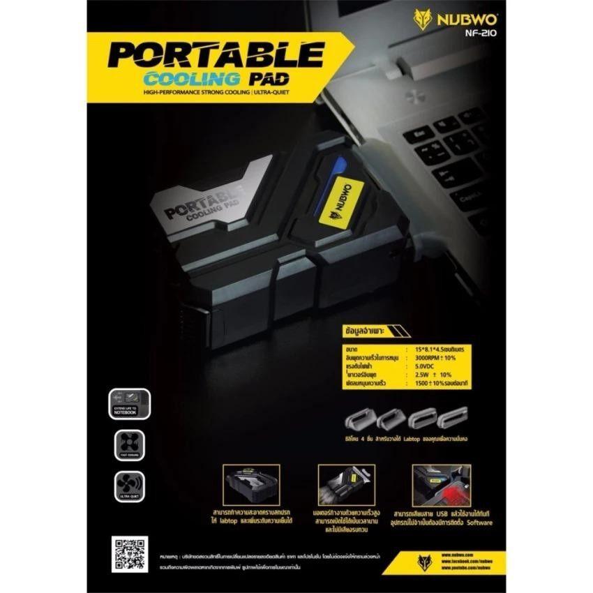 พัดลมระบายอากาศดูดความร้อน Portable cooling Pad NUBWO NF-210 สำหรับโน็ตบุค แล็บท็อป Notebook USB ขนาดเล็ก เต็มประสิทธิภาพ เงียบ สีดำ