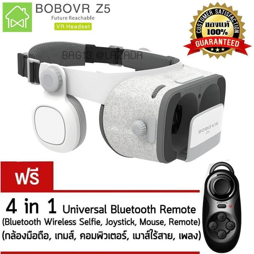 โปรโมชั่น แว่นVr Bobovr Z5 ของแท้100 Space Gray Edition 3D Vr Glasses With Stereo Headphone Virtual Reality Headset แว่นตาดูหนัง 3D อัจฉริยะ สำหรับโทรศัพท์สมาร์ทโฟนทุกรุ่น สีดำ แถมฟรี 4 In 1 Bluetooth Wireless Selfie Joystick Mouse Remote ใน กรุงเทพมหานคร