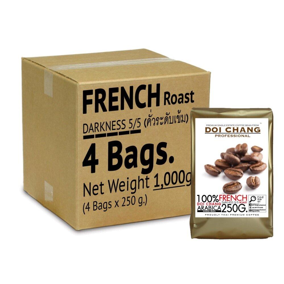 ขาย กาแฟอราบิก้า ดอยช้าง คั่วเข้ม French 1 Kg 4×250G แบบเมล็ด ราคาถูกที่สุด