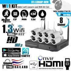 ชุดกล้องวงจรปิด CCTV Wifi 8CH IP Kit Set 1.3 ล้านพิกเซล New SensorChip 2018 HD 960p ทรงกระบอก อินฟราเรดล่าสุด เลนส์  3.6mm กล้อง 8 ตัว / IR-Cut / Night Vision / Day&Night / Water Proof พร้อมเครื่องบันทึก 8CH HD NVR  Wi - Fi Wireless ฟรีอะแดปเตอร์