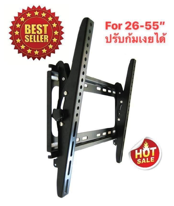 ขาแขวนจอทีวี Led Lcd ปรับก้มเงยได้ Tilting Wall Mount 26- 55(black) By Yim3 Shop.
