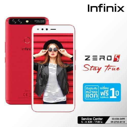 โปรโมชั่น Infinix Zero5 Red
