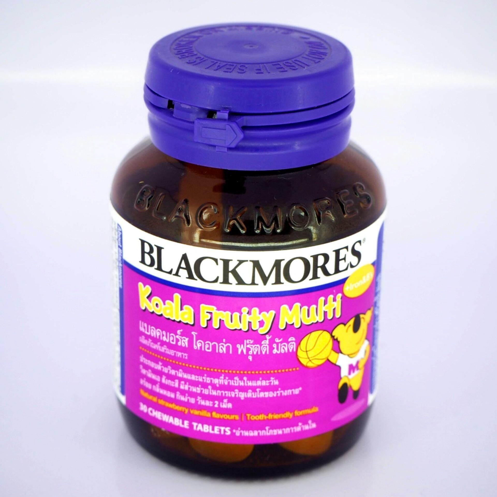 สอนใช้งาน  หนองคาย Blackmores Koala Fruity Multi Chewable Tablets (30 เม็ด) แบลคมอร์ส โคอาล่า ฟรุ๊ตตี้ มัลติ (30 เม็ด)
