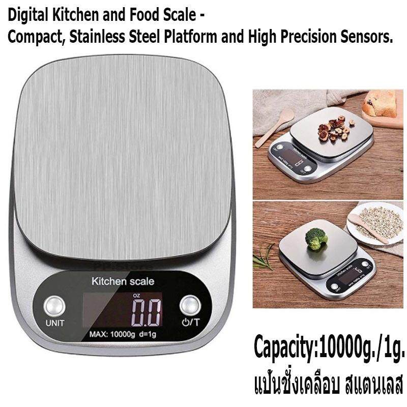 เครื่องชั่งดิจิตอลแป้นชั่งเคลือบสแตนเลสขนาด1g - 10,000g (10kg)Digital Kitchen Scale With 4 Units Measures & Tare Function Silver 1g - 10,000g (10kg) Large LCD Display For Home Kitchen (Batteries Included)