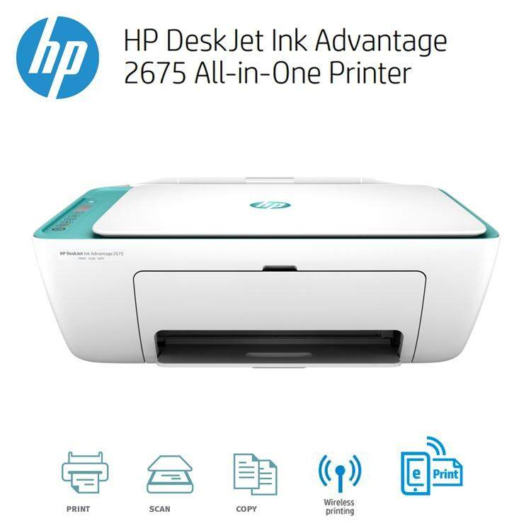 HP DeskJet Ink Advantage 2675 (White)