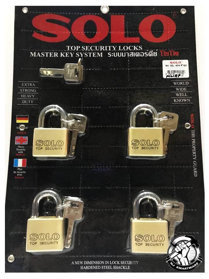 ลดสุดๆ **ส่งฟรี Kerry** SOLO แม่กุญแจทองเหลือง กุญแจมาสเตอร์คีย์ กุญแจล๊อคโซโล แม่กุญแจ 4ตัวชุด หูสั้น ทรงเหลี่ยม (รุ่น Master Key-4507SQ ขนาด 40มม.) ชุดละ 4 ลูก