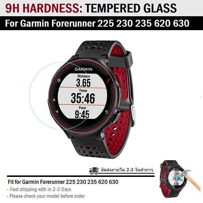 กระจก กันรอย สำหรับ นาฬิกา Garmin Forerunner 225 230 235 620 630 - 9H Tempered Glass Screen Protector for Garmin Forerunner 225, 230, 235, 620 630