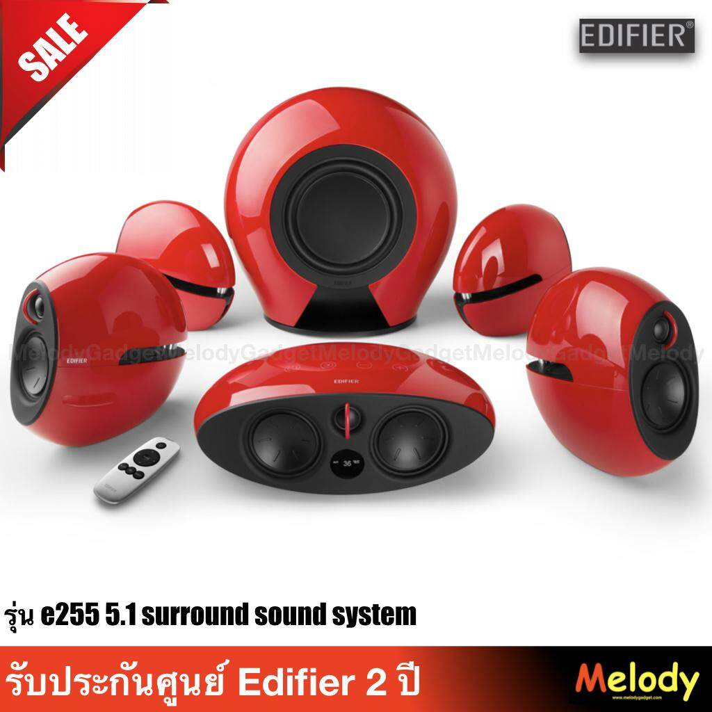 ยี่ห้อไหนดี  สุโขทัย Edifier e255 Luna E 5.1 Surround Sound Home Theater System ชุดลำโพง โฮมเธียเตอร์ รับประกันศูนย์ Edifier 2 ปี By MelodyGadget