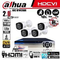 ชุดกล้องวงจรปิด CCTV Dahua 2.0mp Full HD 1080P ทรงกระบอก รุ่น HAC-HFW1200R 4 ตัว พร้อมเครื่องบันทึก Dius ( DTR-AFS1080B04BN ) 4 Channel Full HD 1080P / Day & Night / Waterproof