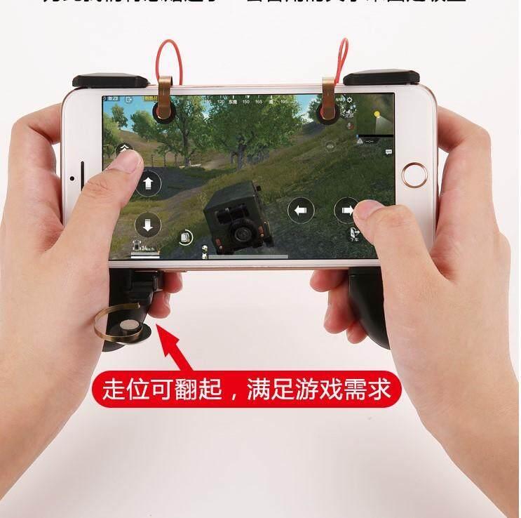 Tesia Shooting Tap Joystick จอยเล่นเกมส์มือถือ (rules Of Survival, Pubg) 3in1 Mv.
