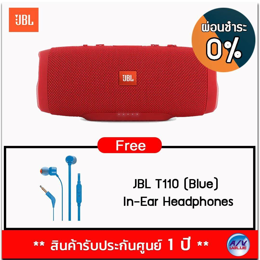 JBL Charge 3 Red (Free : JBL T110 (Blue) In-Ear Headphones