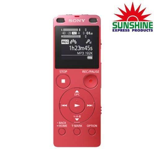 Sony Icd-Ux560f/pc Ic Audio Recorder เครื่องบันทึกเสียง (pink) .