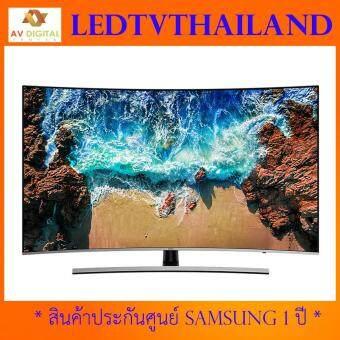 SAMSUNG LED TV Premium UHD 4K NU8000 Series 8 รุ่น UA55NU8000K ขนาด 55 นิ้ว New 2018