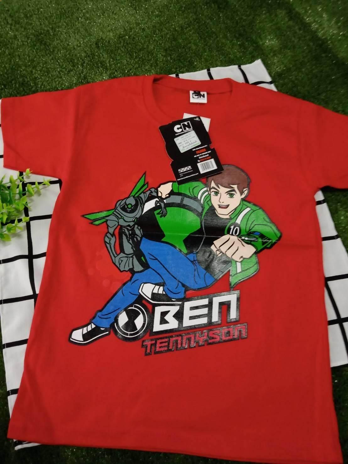 ชุดเด็กเสื้อยืด ลายเบนเทน  สุดเท่ห์ ขนาดเสื้อ รุ่นเด็กเล็ก 1-7 ปี