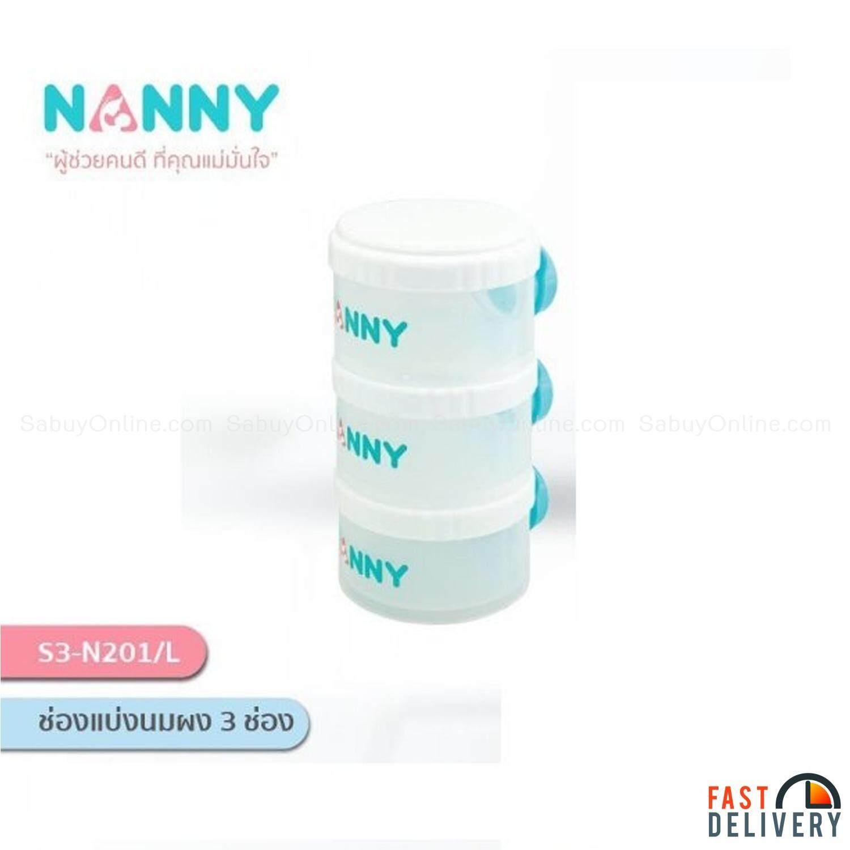 Nanny ช่องแบ่งนมผง 3 ช่อง By Kids Shop.