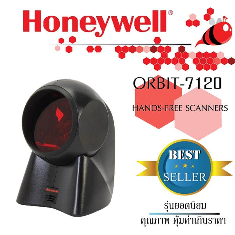 Sell Barcode Scanner Honeywell Cheapest Best Quality Th Store Voyager 1450g Area Imaging 1d 2d Qr Code Pdf 417 Pdf417 Usb Thb6647 Thb 6848 1250g Blackthb6848 6988
