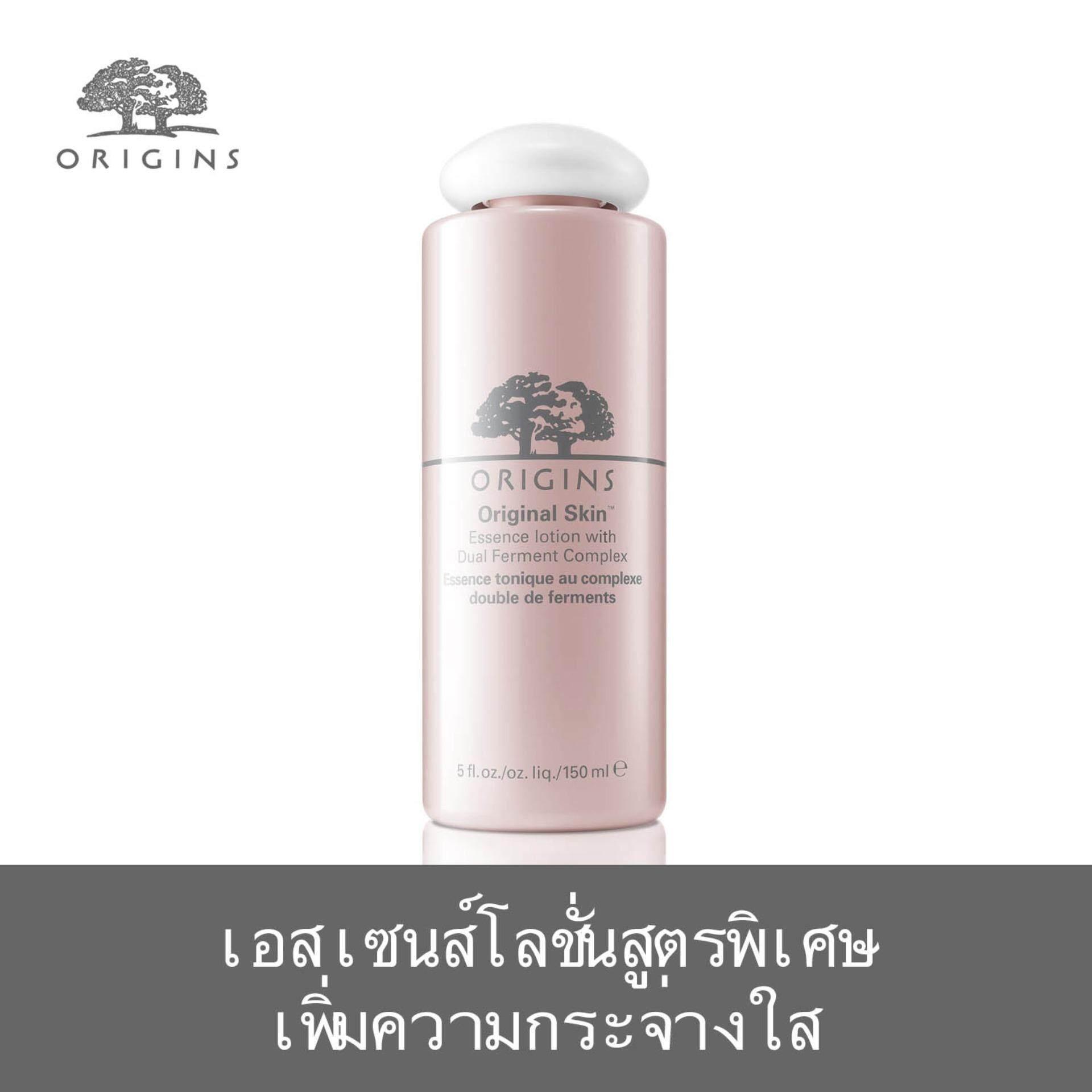 โปรโมชั่น Origins Original Skin™ Essence Lotion With Dual Ferment Complex 5 Fl Oz 150 Ml ใน สมุทรปราการ
