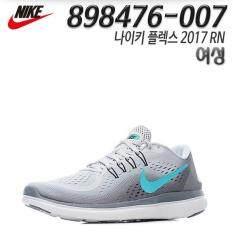 Nike รองเท้า วิ่ง ผู้หญิง ไนกี้ women Running Shoes Flex Grey Aqua  นุ่มเบาสบายเท้าราวกับไม่ได้ใส่รองเท้า ลิขสิทธิ์แท้ ส่งไวด้วย kerry!!!