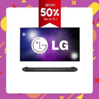 ลดกระหน่ำ โอแอลอีดีทีวี 77 นิ้ว LG OLED77W8PTA.ATM ยี่ห้อ Lg