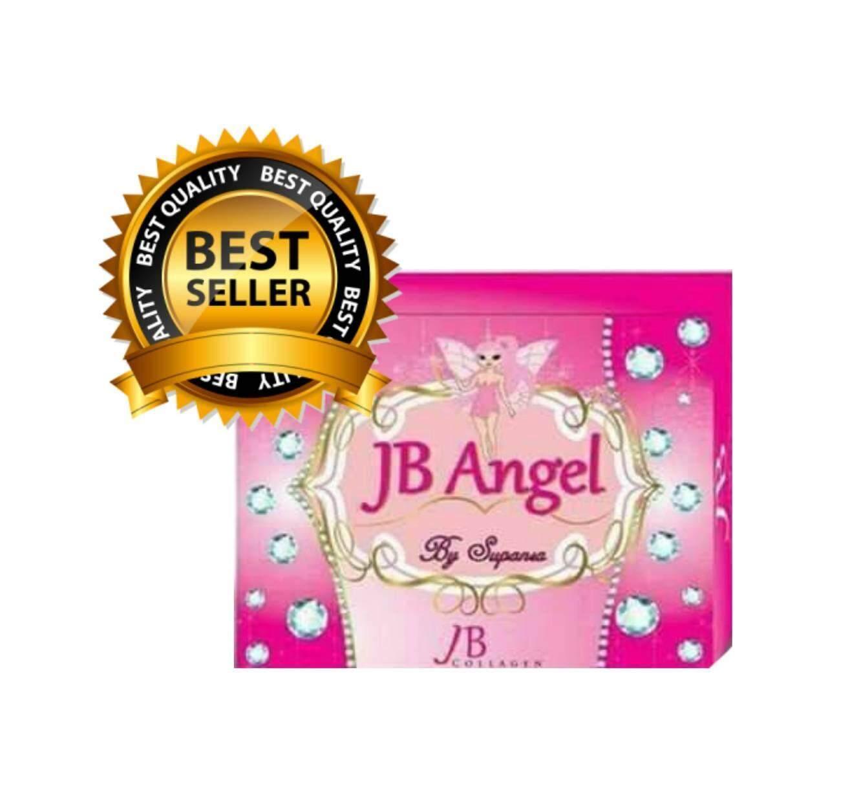 Jb Angel จิบิ คอลลาเจน สบู่อนามัยจุดซ่อนเร้น 70 G ( 1 ก้อน ) By Creative Shop.