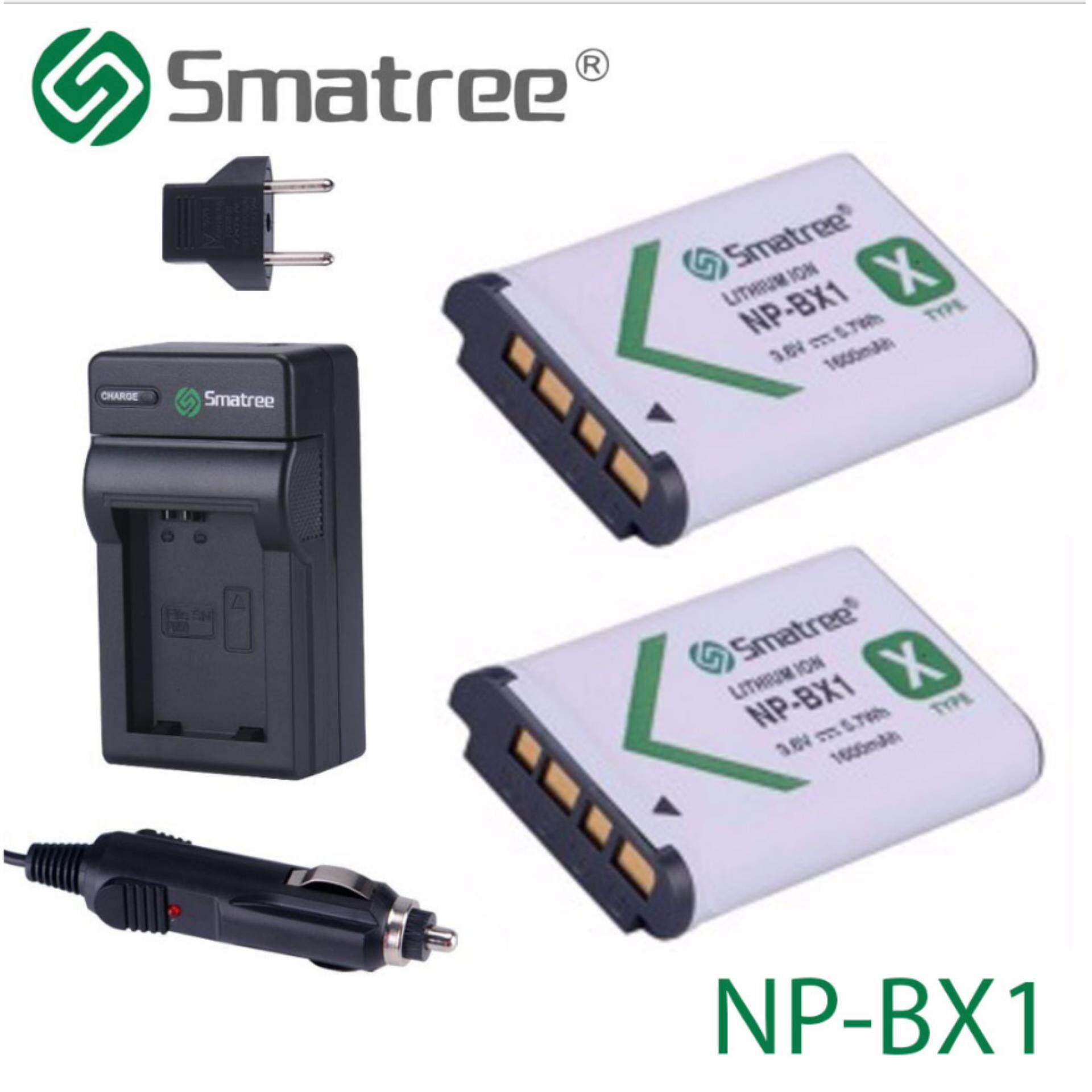 Battery Smatree Sony NP-BX1 Set (2-Pack) and Charger