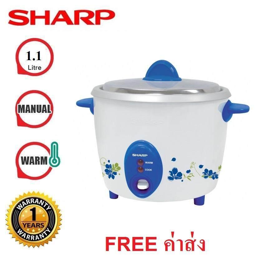 SHARP หม้อหุงข้าว 1.1 ลิตร รุ่น KSH-D11 (คละสี)