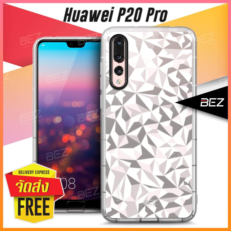 เคส Huawei P20 Pro Case เคสหัวเว่ย P20 Pro เคสโทรศัพท์ หัวเหว่ย เคสมือถือ BEZ Icy Crystal Case เคสนิ่ม ซิลิโคน โปร่งใส เคสฝาหลัง กันกระแทก Transparent TPU Cover / JIC HP20P-