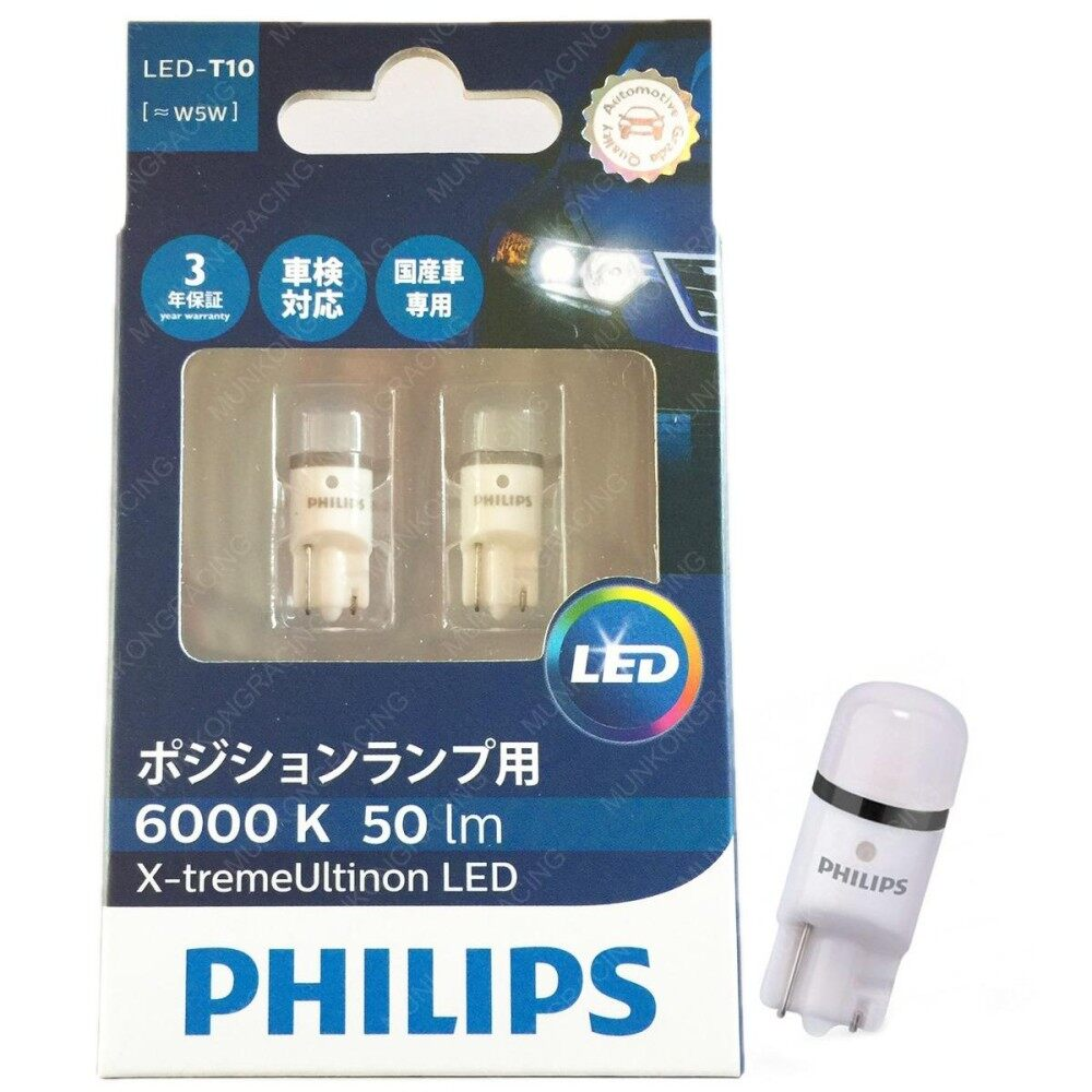 Philips X Treme Ultinon Led 6000K T10 50Lm New Package ไทย