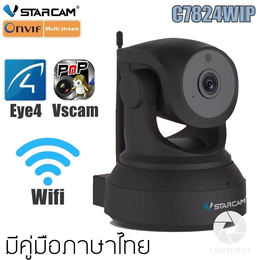 Vstarcam Ip Camera Wifi กล้องวงจรปิดไร้สดูผ่านมือถือ รุ่น C7824wip/ C7837wip By Center-It.