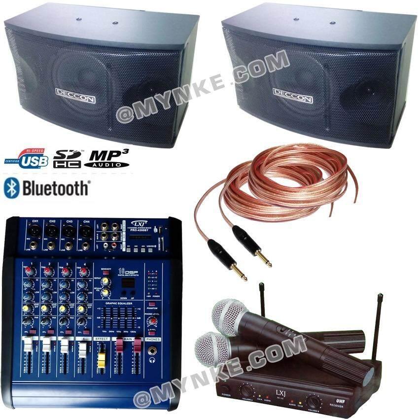ขาย ชุดเครื่องเสียงคาราโอเกะ งานประชุม แสดงสด ออกบูธ ร้านอาหาร คาราโอเกะ เครื่องขยาย ลำโพง ไมโครโฟน Bluetooth Usb Mp3 Karaoke ถูก