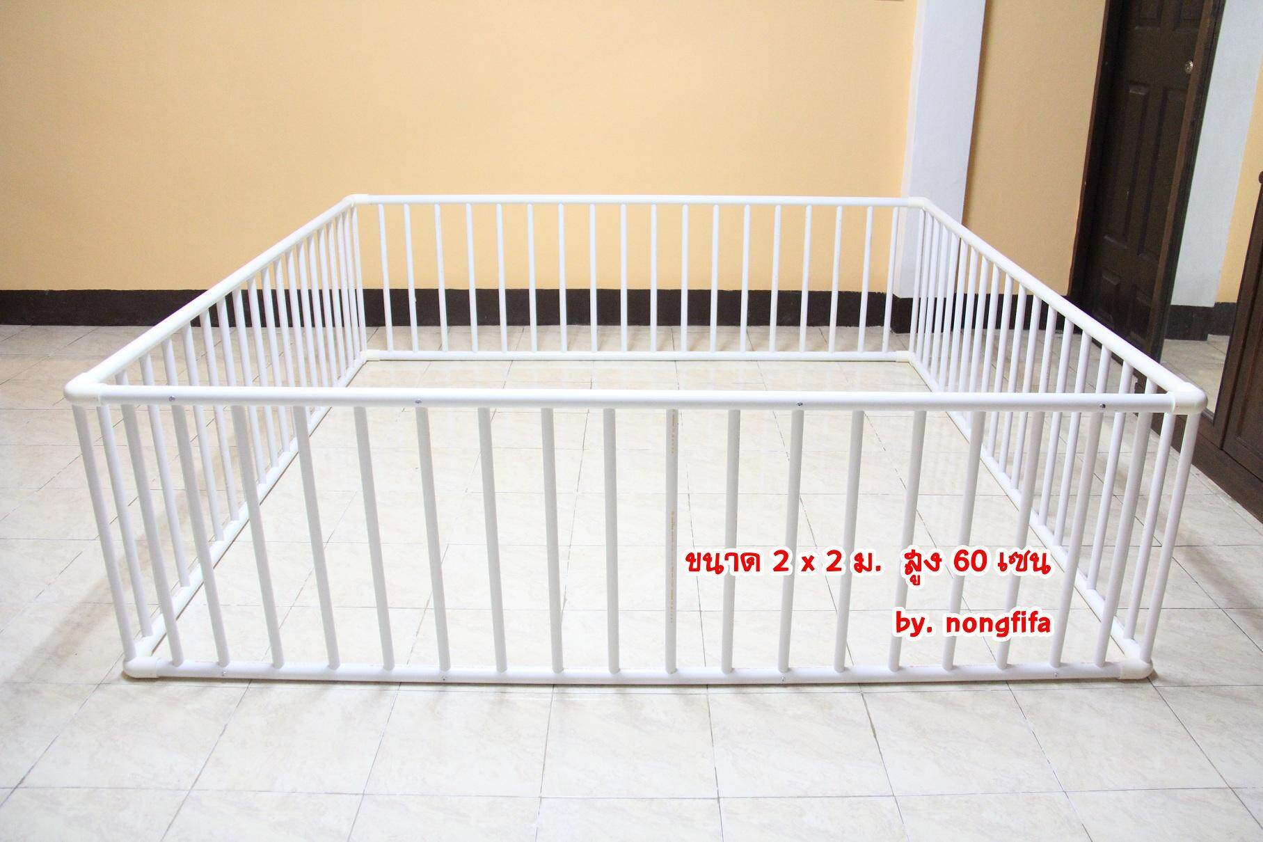 [[ส่งฟรี Kerry]] คอกกั้นเด็ก 2x2 ม. สูง 60เซน (ขนาด 200x200cm สูง 60cm)