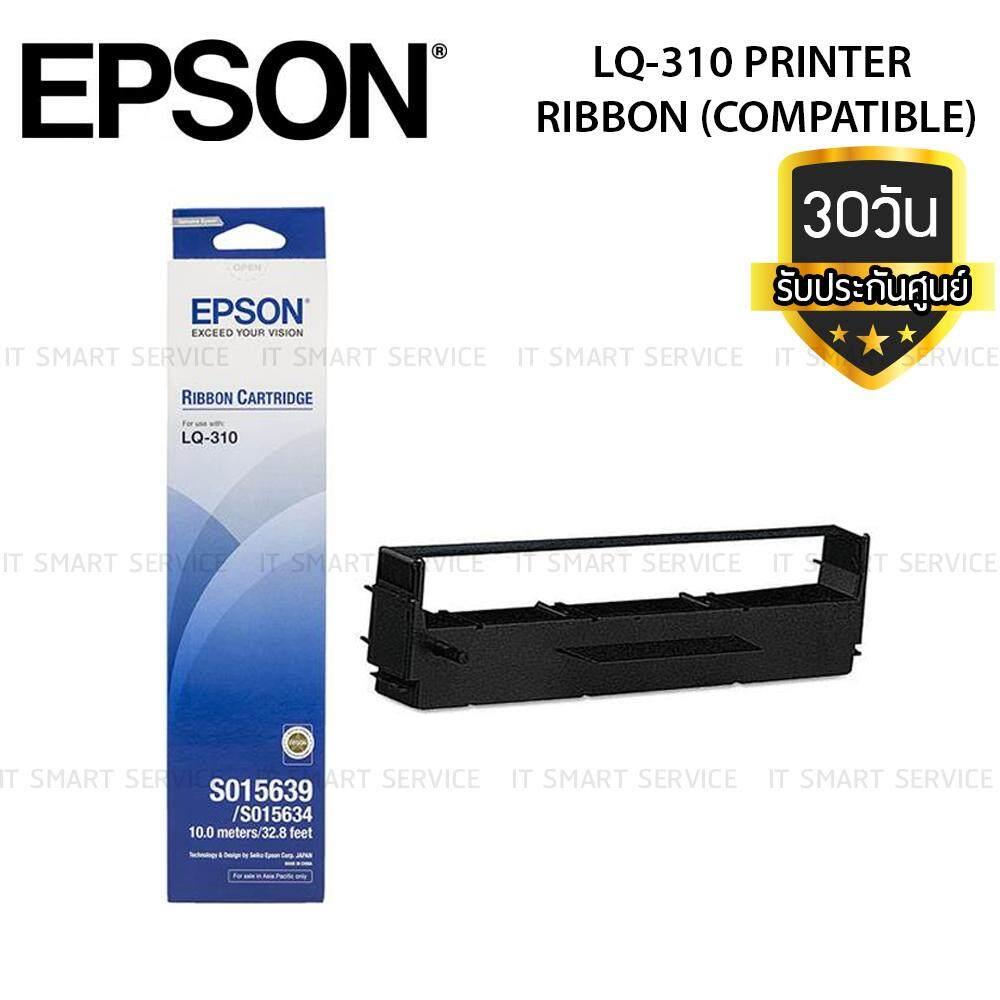 Sell Epson Ribbon Lq310 Cheapest Best Quality Th Store Printer Thb 180