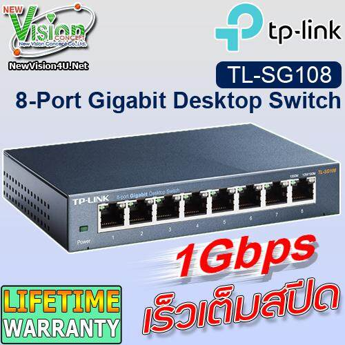 สุดยอดสินค้า!! [BEST SELLER] TP-Link TL-SG108 8-Port 10/100/1000Mbps Desktop Switch By NewVision4U.net