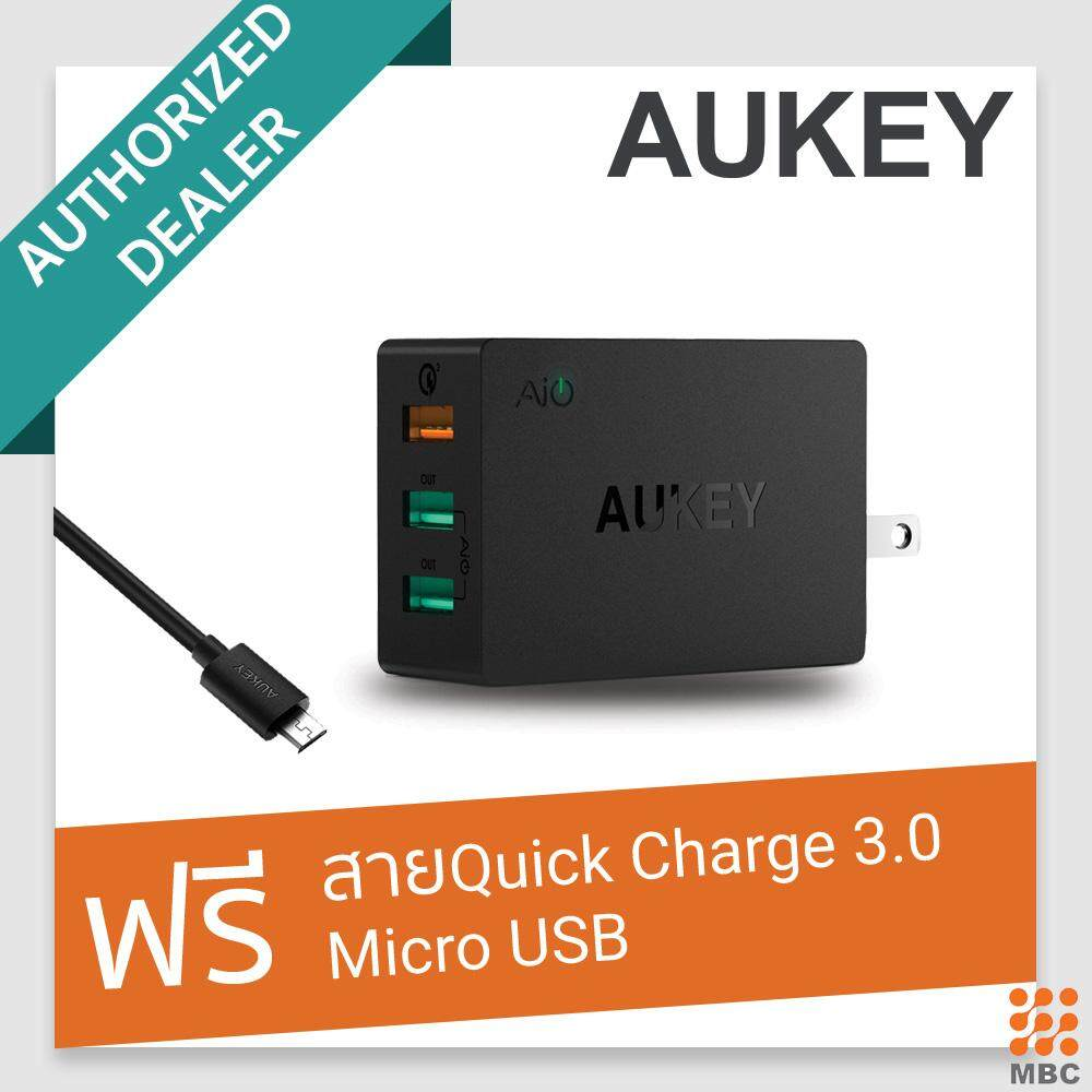 Aukey Cb D5 Micro Usb 5 Pack Original Kabel Data 3 Quick Charge 30 1 Aipower 2