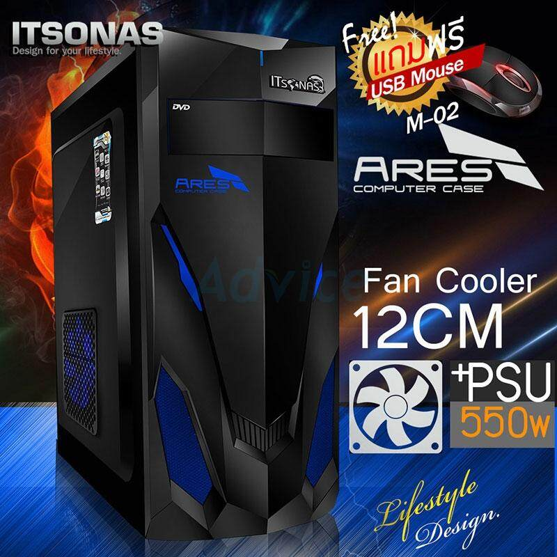 Atx Case Itsonas Ares (black-Blue) By Mtc Shop.