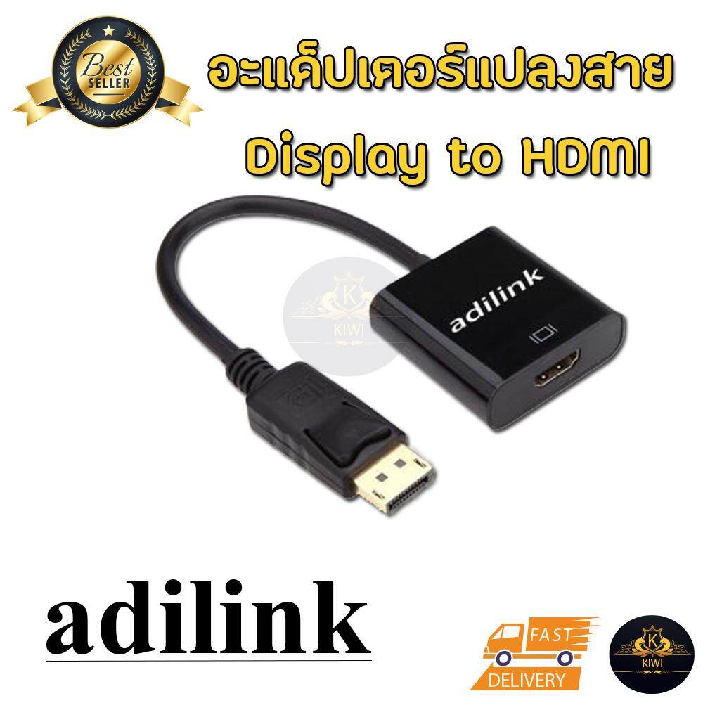Display Port Dp Male To Hdmi Female Converter For Hdtv Black (adilink) By Daily Shopping.