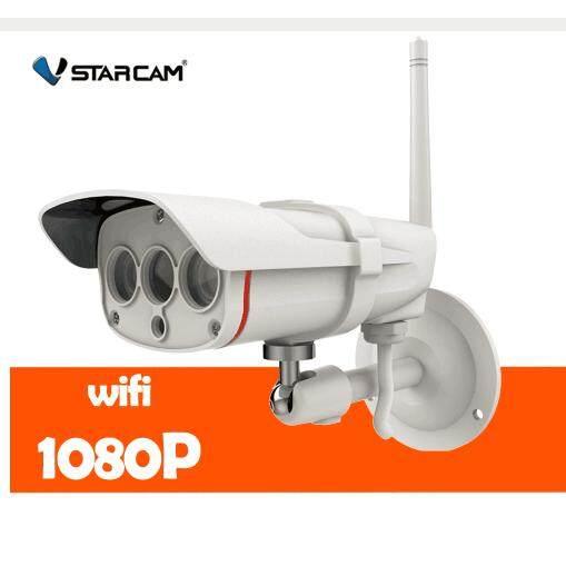 กล้องวงจรปิดไร้สาย ภายนอก VStarCam C16S WiFi IP Camera 1080P 2ล้านพิกเซล กันน้ำ