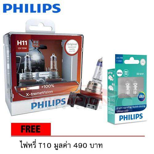 ราคา Philips หลอดไฟหน้ารถยนต์ X Treme Vision 100 3350K H11 แถมไฟหรี่ T10 Led 6000K Philips เป็นต้นฉบับ