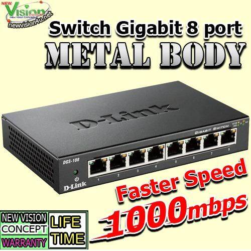 [BEST SELLER] D-Link DGS-108 8-Port Gigabit Unmanaged Desktop Switch ขนส่งโดย Kerry Express   by NewVision4u.net