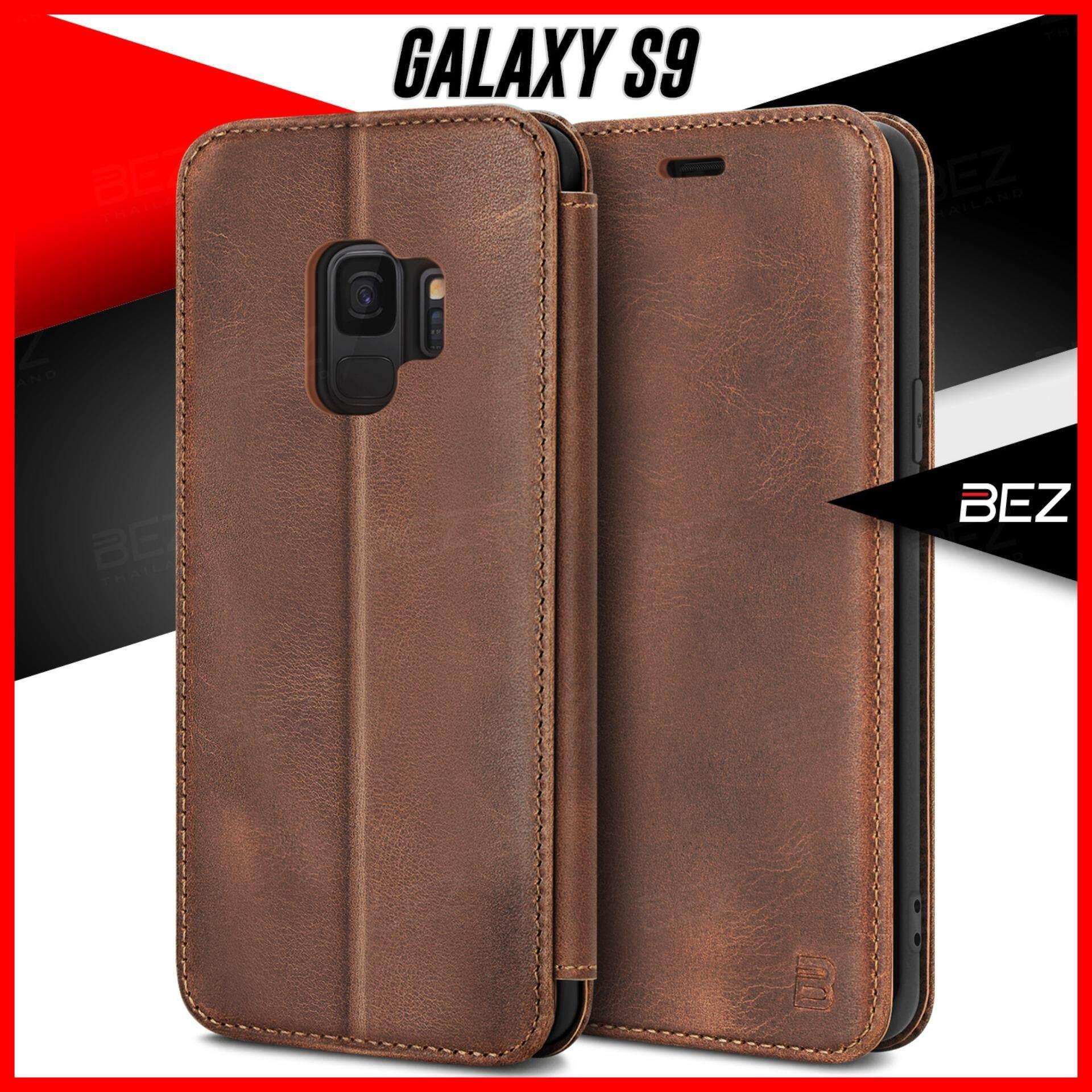 เช็คราคา เคส Samsung Galaxy S9 เคสมือถือ S 9 เคสซัมซุง S9 เคส ซัมซุง เอส 9 Samsung Galaxy S9 Case เคสโทรศัพท์ เคสหนังแท้ แฮนด์เมด BEZ เคสหนังฝาพับ ฝาปิด พร้อมช่องใส่บัตร ตั้งได้ Handmade Genuine Leather Wallet Flip Case / LB1 GS9- ออนไลน์