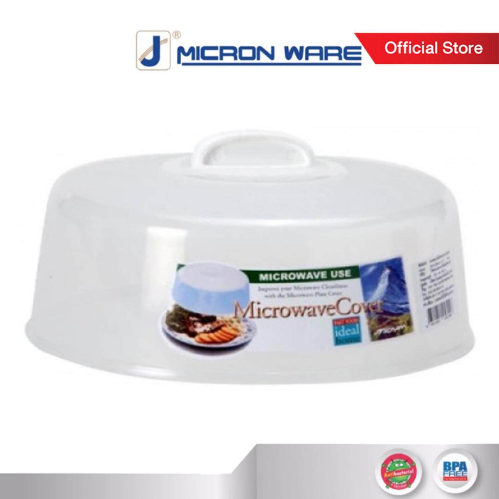Micronware ฝาครอบอุ่นอาหาร ฝาครอบไมโครเวฟ ฝาครอบอาหาร ภาชนะอุ่นอาหาร Microwave Cover 5304 เส้นผ่าศูนย์กลาง 23.3 Cm ขนาดกลาง ปลอดสารก่อมะเร็ง Bpa-Free เข้าไมโครเวฟได้ Super Lock Superlock ซุปเปอร์ล็อค.