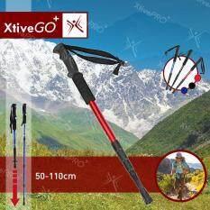 XtiveGo Trekking Pole ไม้เท้าเดินป่า ไม้เท้าช่วยพยุง ไม้เท้าโช้คอัพ ลดแรงกระแทก ปรับระดับได้ 50-110 ซม. อลูมิเนียม เบา แข็งแรง ทนทาน