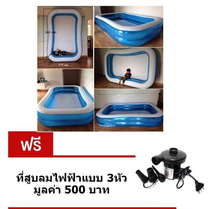 Thaitrendy สระว่ายน้ำเด็กเป่าลม ขนาด 262x175x50 ซม. แถมฟรี ที่สูบลมไฟฟ้า By Thaitrendy
