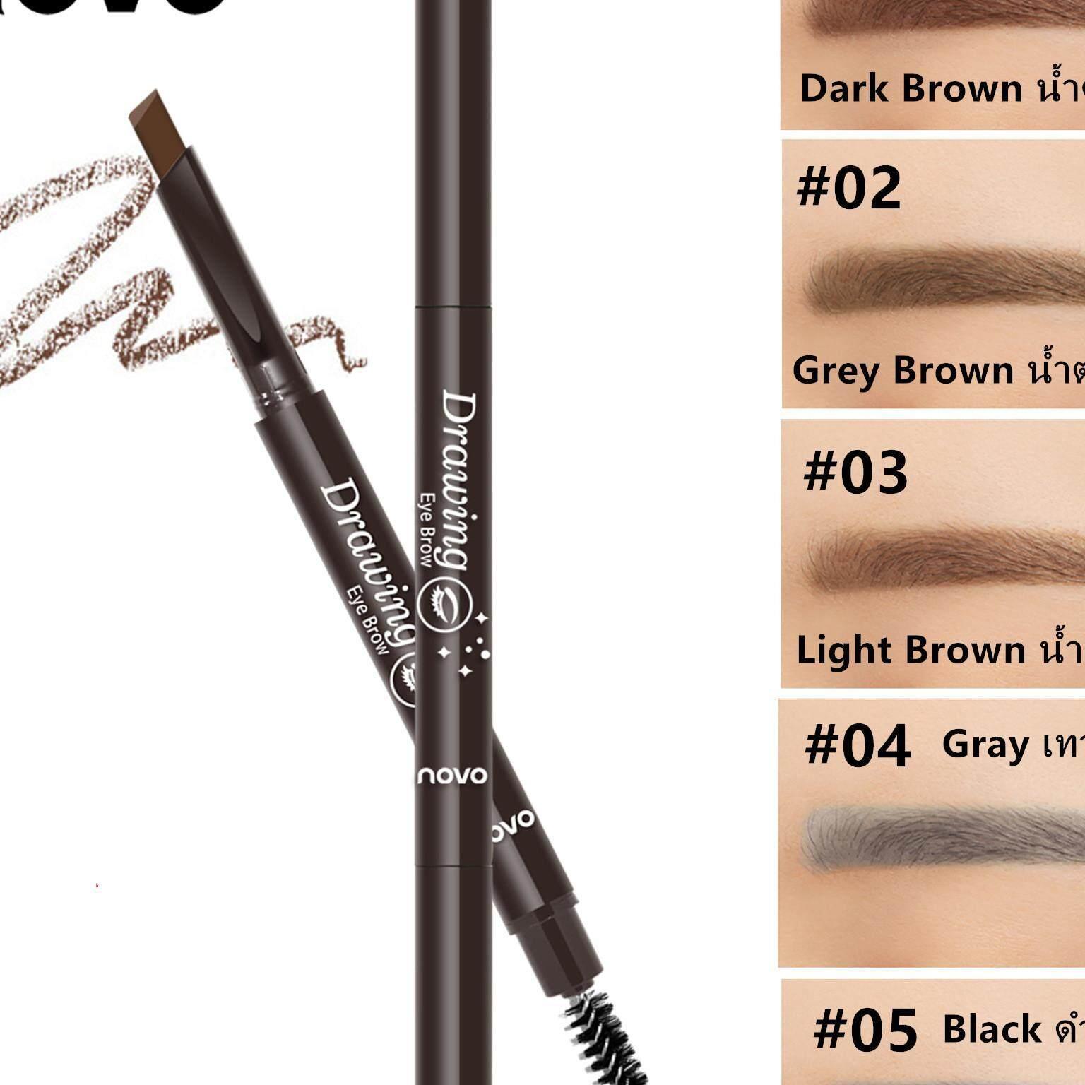 Novo Drawing Eye Brow เพิ่มปริมาณ↑30% โนโว ดินสอเขียนคิ้ว กันน้ำ ของแท้ 100% ดินสอ เนื้อเนียนนุ่ม เขียนง่าย ติดทน มาในรูปออโต้เพนซิล ไม่ต้องเหลาให้เสียเวลา By Belive Shop.