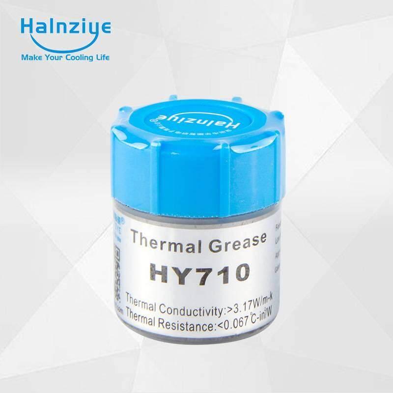 Hy710 10g ซิลิโคน ระบายความร้อน ประสิทธิภาพสูง สำหรับ Cpu คอมพิวเตอร์ Shipset,vga, Ic และการระบายความร้อนอื่น ๆ By Zerobike Shop.