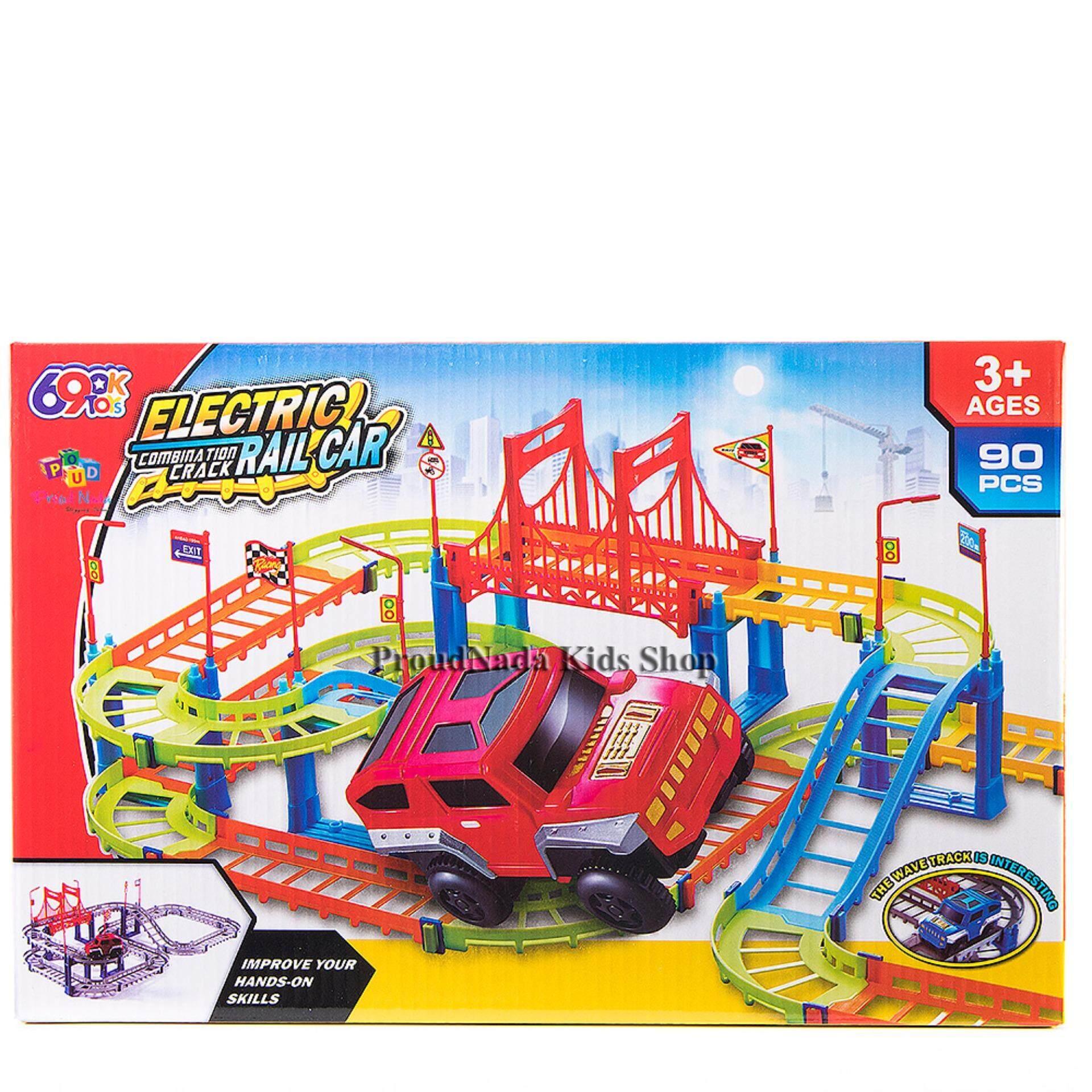 ราคา ราคาถูกที่สุด Proudnada Toys ของเล่นเด็กเซตรถราง Electric Combination Cr*ck Rail Car No 1049