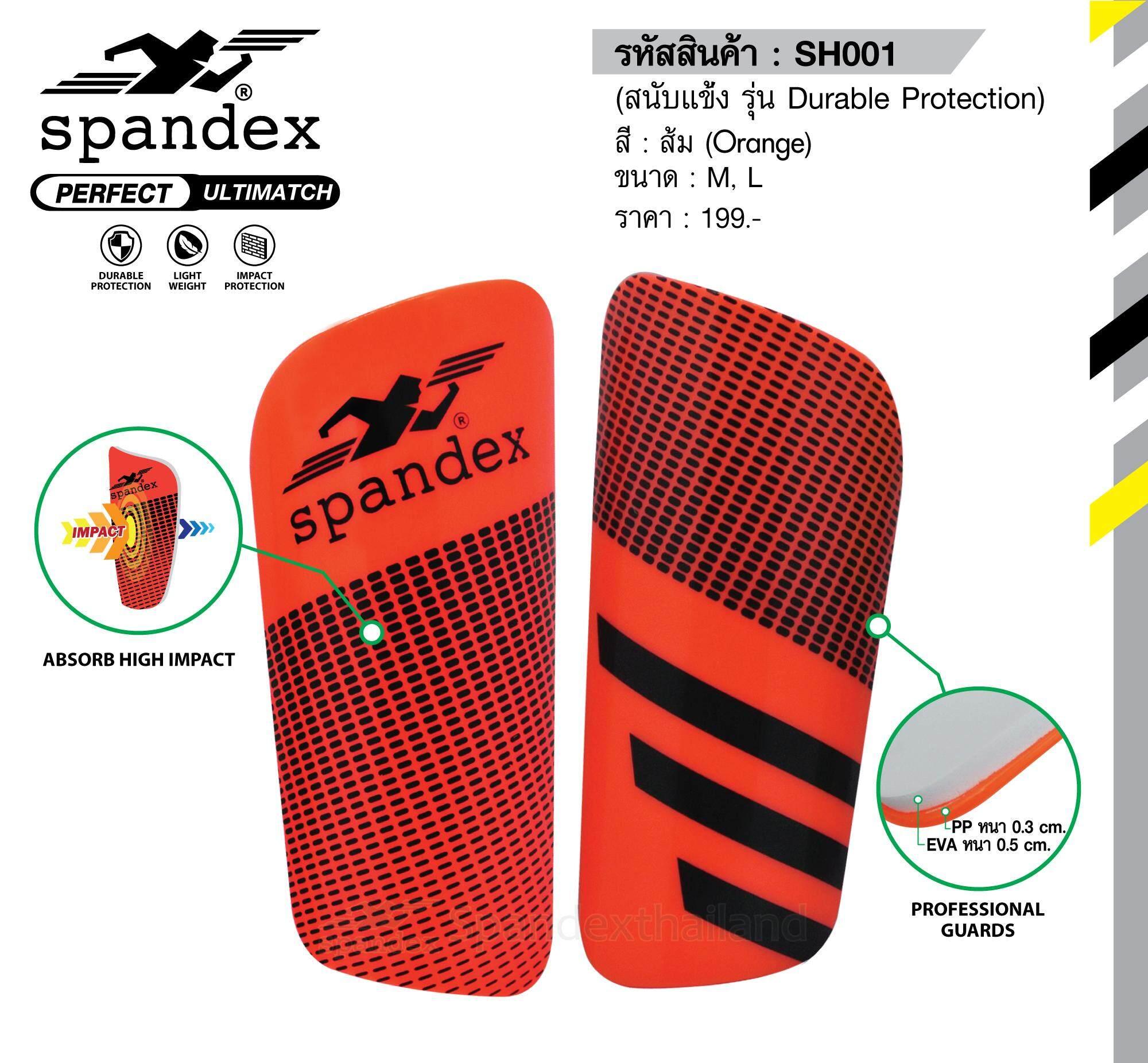 Spandex Sh001 สนับแข้ง สีส้ม S.
