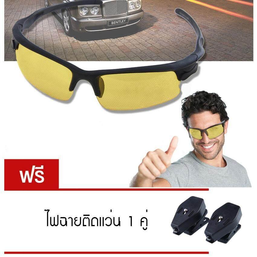 ซื้อ Elit แว่นตาป้องกันแสง Uv แว่นตาขับรถกลางคืน แว่นตาปั่นจักรยาน Hd Night Vision Sunglasses High Definition รุ่น Gnv05 Xy ฟรี ไฟฉายติดแว่น 1 คู่ กรุงเทพมหานคร